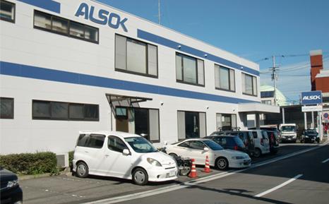 徳島県アルソック様事務所